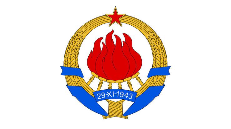 dan republike, 29 novembar, grb jugoslavija sfrj