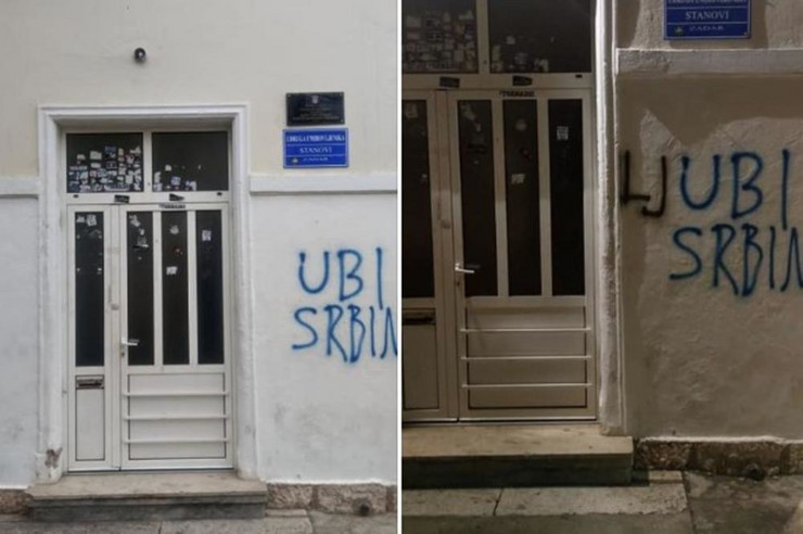 Grafit, Hrvatska