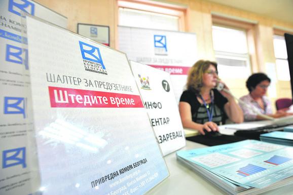 Kad pitanje nije vezano za rad Privredne komore Srbije, preduzetnici se upućuju na nadležnu instituciju