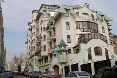 najskuplje ulice09 Molochnyy Pereulok Moscow foto Flickr Tatters