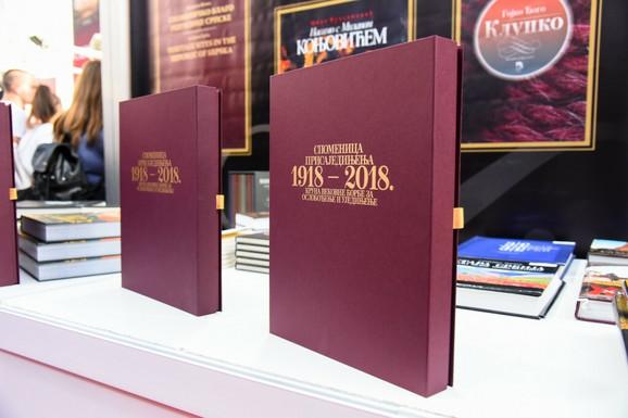 Edicija obuhvata deset knjiga