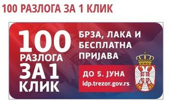100 evra za klik