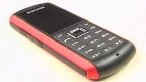 Telefon dla trapera -  Samsung Solid B2100