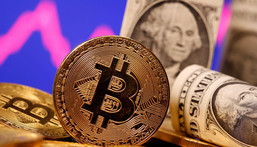 Bitcoin is the world's biggest cryptocurrency by value