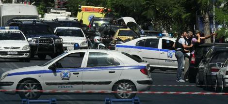Grupa uhapšena ispred elitne zlatare u centru Atine