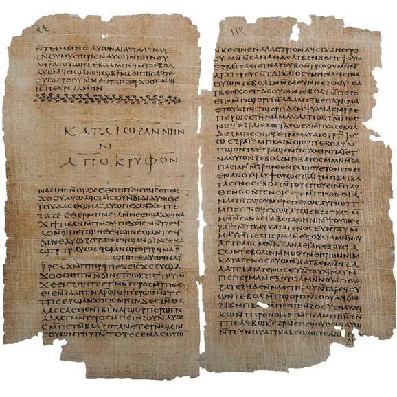 Gnosticko jevanđelje iz Nag Hamadija