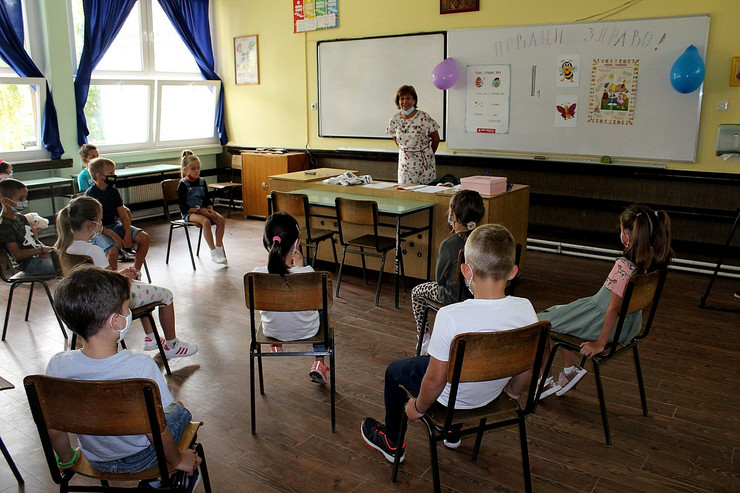 Škola Subotica