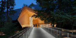 Projekty, które walczą o prestiżową RIBA International Prize 2018