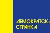 logo DS foto promo