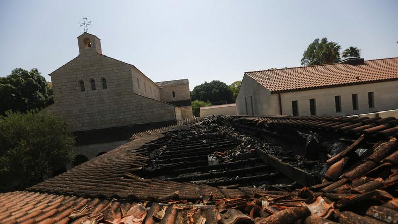Kościół Rozmnożenia Chleba i Ryb