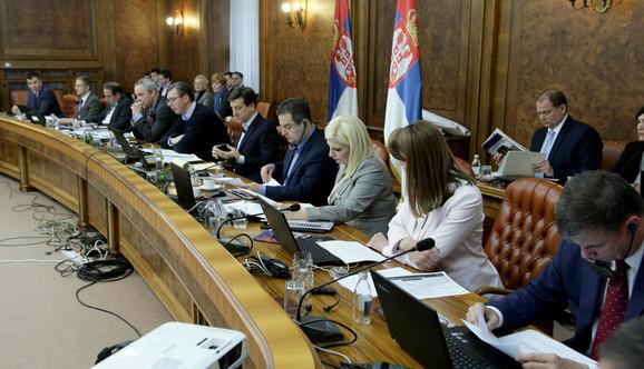 Sednica Vlade Srbije, Svetska banka