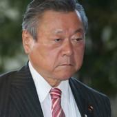 ZA NEVERICU Japanski ministar za sajber bezbednost nikad NIJE KORISTIO KOMPJUTER