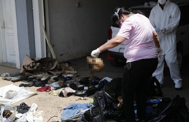 Uviđaj u Paragvaju