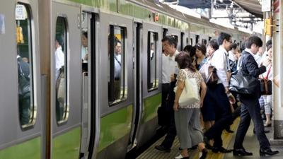 Japan launches 'telework' campaign to ease congestion