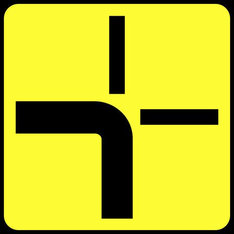 Jak przejechać skrzyżowanie z pierwszeństwem łamanym?