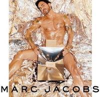 Marc Jacobs Sosem Voltam Kover Drogos