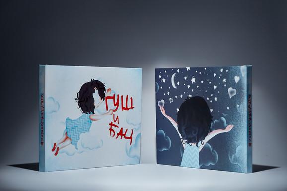 Knjiga Guš i Bac Foto: Vase Amanito