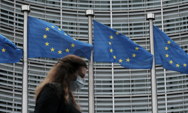 Evropska komisija u Briselu