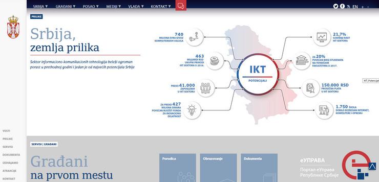 Vlada Srbije, novi sajt