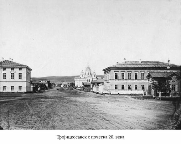 Trojickosavsk (sada Kjahta) s početka 20. veka, koji je osnovao ovaj Srbin