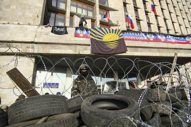 Demonstranti u Donjecku