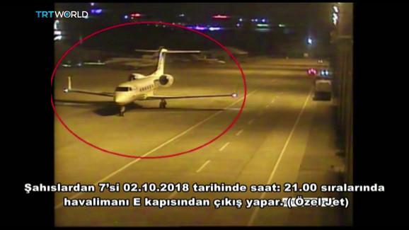 Avion kojim je došao deo osumnjičenih