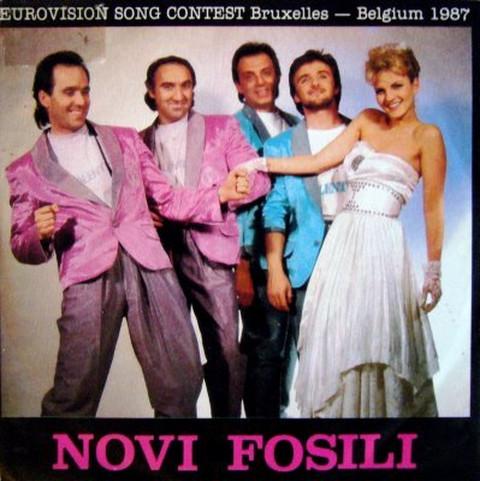 Odložen koncert Novih fosila
