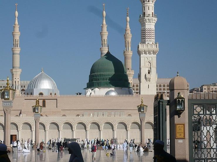 Medina Saudijska Arabija