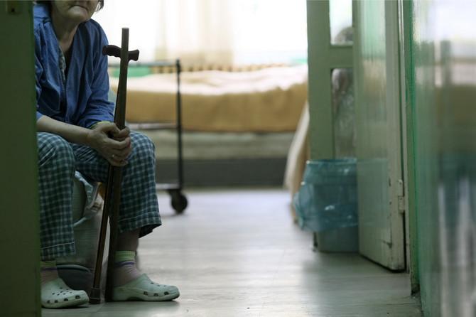 Ilustracija: Prihvatilište za stara i odrasla lica u Beogradu