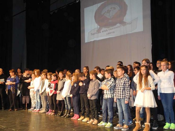 akademija nagradjeni ucenici-jagodina-g.j.