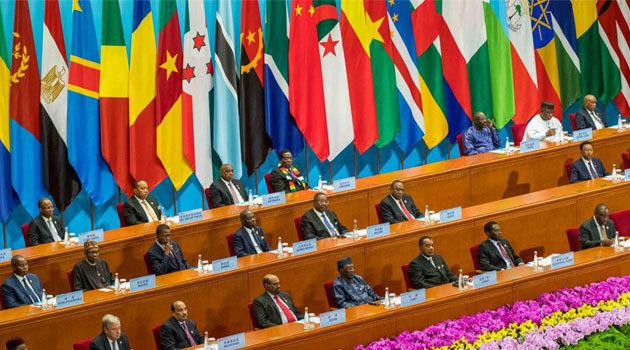 African heads of state at the 2018 China-Africa summit