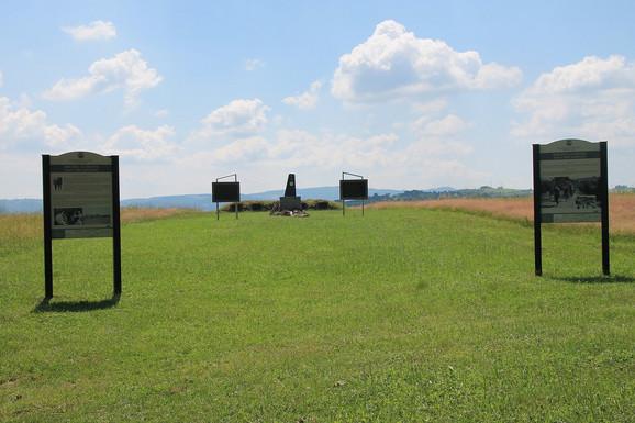 Galovića polje