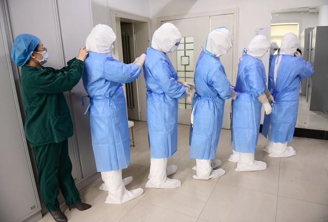 Bolnica u Kini
