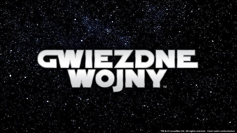 Gwiezdne wojny w VoD.pl