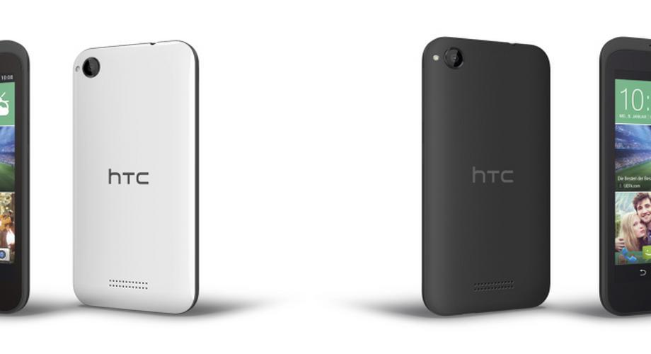 HTC Desire 320: Einsteiger-Androide für 149 Euro