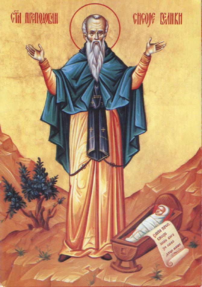 Danas je sveti Sisoje