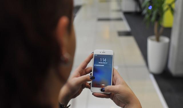Korišćenje telefona dozvoljeno samo tokom odmora