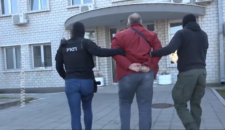 hapšenje utaja novca 14 osoba palo u beogradu
