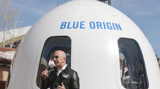 Kosmiczne przejażdżki Bransona i Bezosa to nie koniec. Prywaciarze mają apetyt na więcej