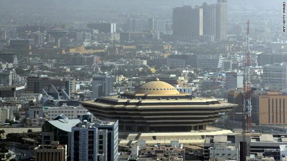 Rijad, glavni grad Saudijske Arabije