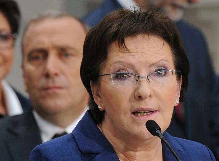 Zahtev policiji da pronađe premijerku Evu Kopač