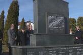 Secanje na zrtve Holokausta Banjaluka