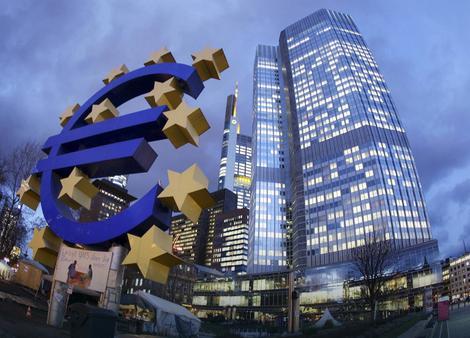 Zgrada Evropske centralne banke
