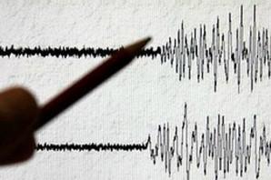 Slabiji zemljotres u okolini Podgorice