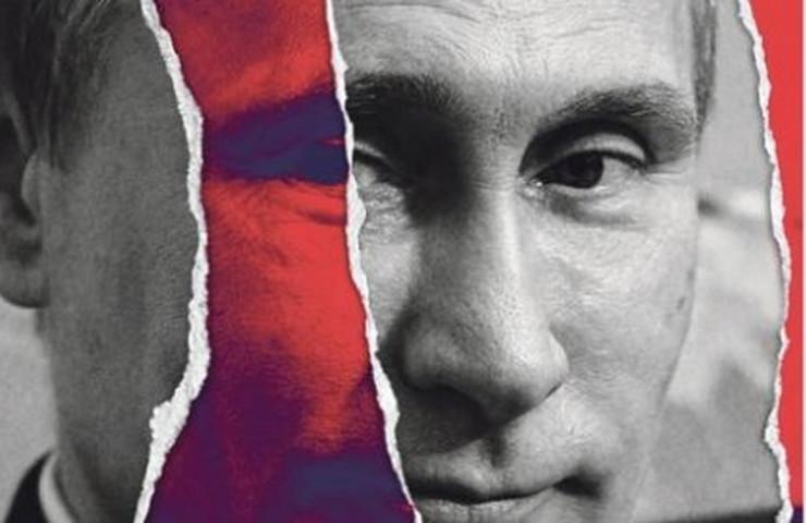 Dosije, Vladimir Putin