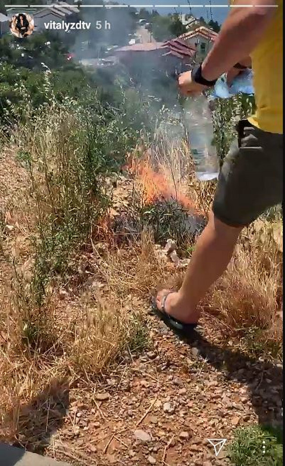 Kada je shvatio šta je uradio, požurio je da ugasi vatru da ne bi izazvao požar