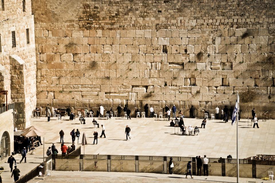 To święte miejsce dla trzech wielkich religii: judaizmu, islamu i chrześcijaństwa.