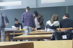 """""""TORTURA PROFESORA I NJEGOVE ŽENE"""" Svete se studentima koji su ih prijavili nakon što im je ona PRETRESALA TORBE, iako ne radi na fakultetu"""