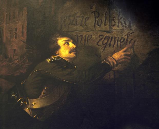 Jozef Wybicki, Jeszcze Polska nie zginela, Muzeum Hymnu Narodowego w Bedominie
