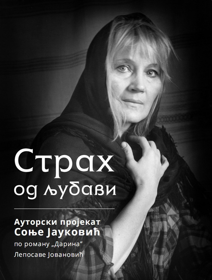 Sonja Jauković